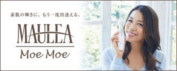 Moe Moe MAULEA (モエモエ マウレア)