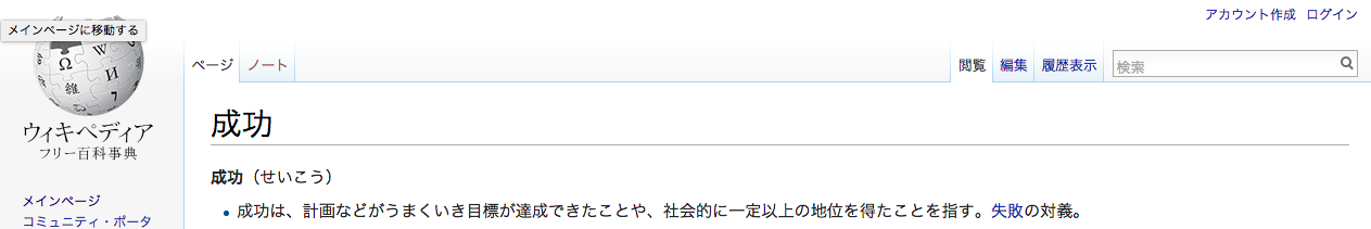 スクリーンショット 2015-09-22 12.25.16