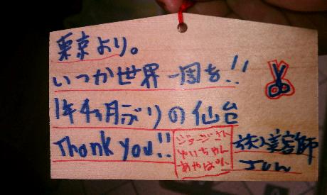 edit_2014-01-26_00-11-25-173.jpg